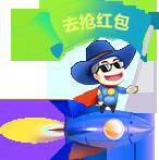 晋中网络公司